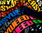 """Siser Vinyl - Easyweed 15"""""""